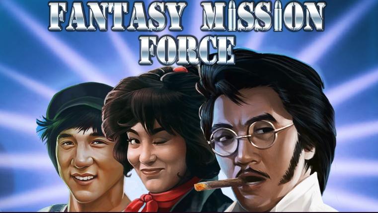 Fantasy Mission Force 43