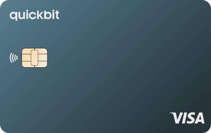 QuickBit Online Casinos - Integrated Payment & P2P crypto exchange 4